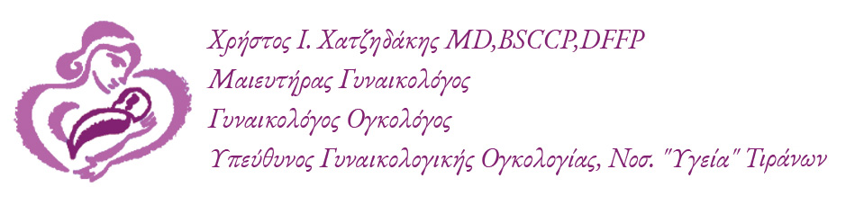 gynaikologos-ogologos-xatzidakis-xristos